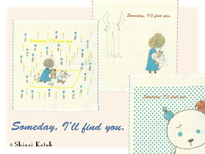 To meet sometime; Ikuyo _ towel