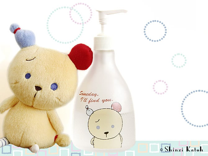 To meet sometime; Ikuyo _ soap bottle