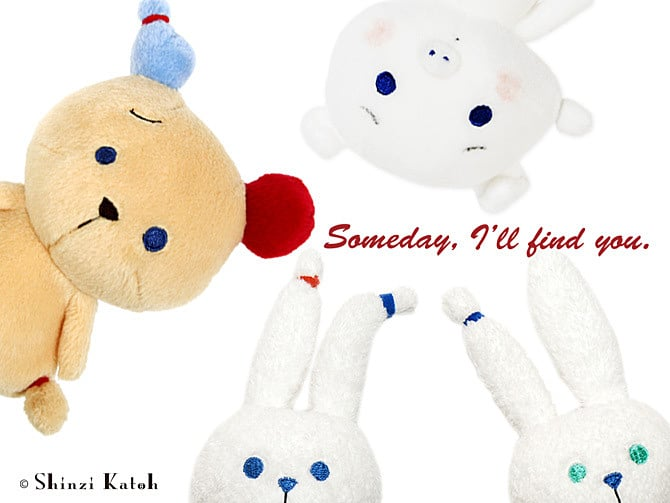To meet sometime; Ikuyo _ stuffed toy