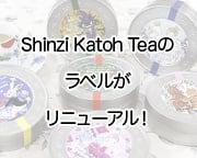 Shinzi Katoh Tea 리뉴얼